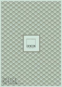 Dencon katalog 2016 17 2